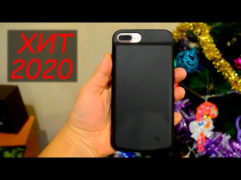ТОП ГАДЖЕТ 2020 - PowerBank Чехол для IPhone 6/7/8 Plus, SE, XR и др.