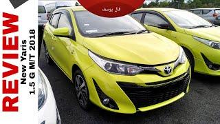 ADA FITUR CANGGIH - Review New YARIS G Manual 2018 Toyota Indonesia