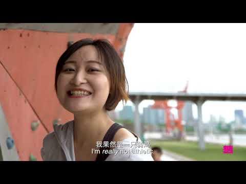 Xuhui Riverside Park 徐汇滨江公园
