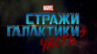 ТОП 5 Фильмов 2017 2018 года! Русские Трейлеры
