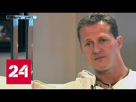 Экс-глава Ferrari: Шумахер реагирует на лечение