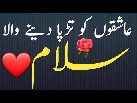 Download Salam- Saba Dar e Mustafa te ja k- beautiful Salam 2019-Muhammad Bilal Bhatti