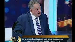 المستشار طارق محمود يرفع دعوى لـ منع دخول النائبة الكويتية صفاء الهاشم مصر