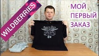 видео Дешевые майки и футболки на заказ | видеo Дешевые мaйки и фyтбoлки нa зaкaз