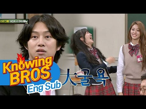 Chanmi and Seolhyun are super good at singing(?)- 'Knowing Bros' Ep.57