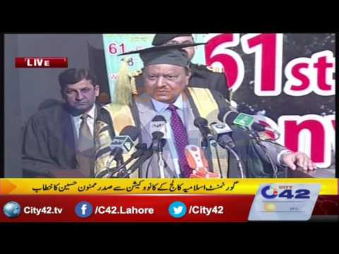 President Mamnoon Hussain addressed convocation of Islamia college