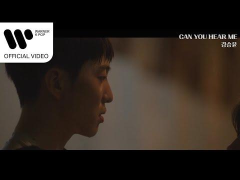 Youtube: CAN YOU HEAR ME / Kang Seung Yoon