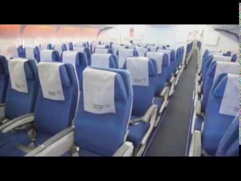 Kuwait airways A330 part 4  الخطوط الجوية الكويتية - برنامج انجازات