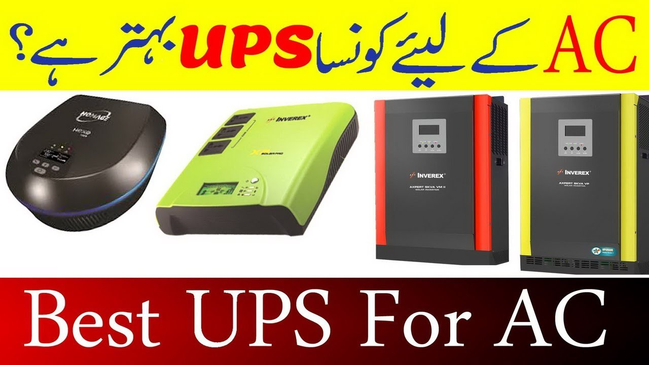 Which ups is best for ac   Best ups For AC   inverex vm2   solar system    inverter   ups by dgk7