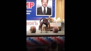 Руслан Албегов, толчок  - 260 кг !