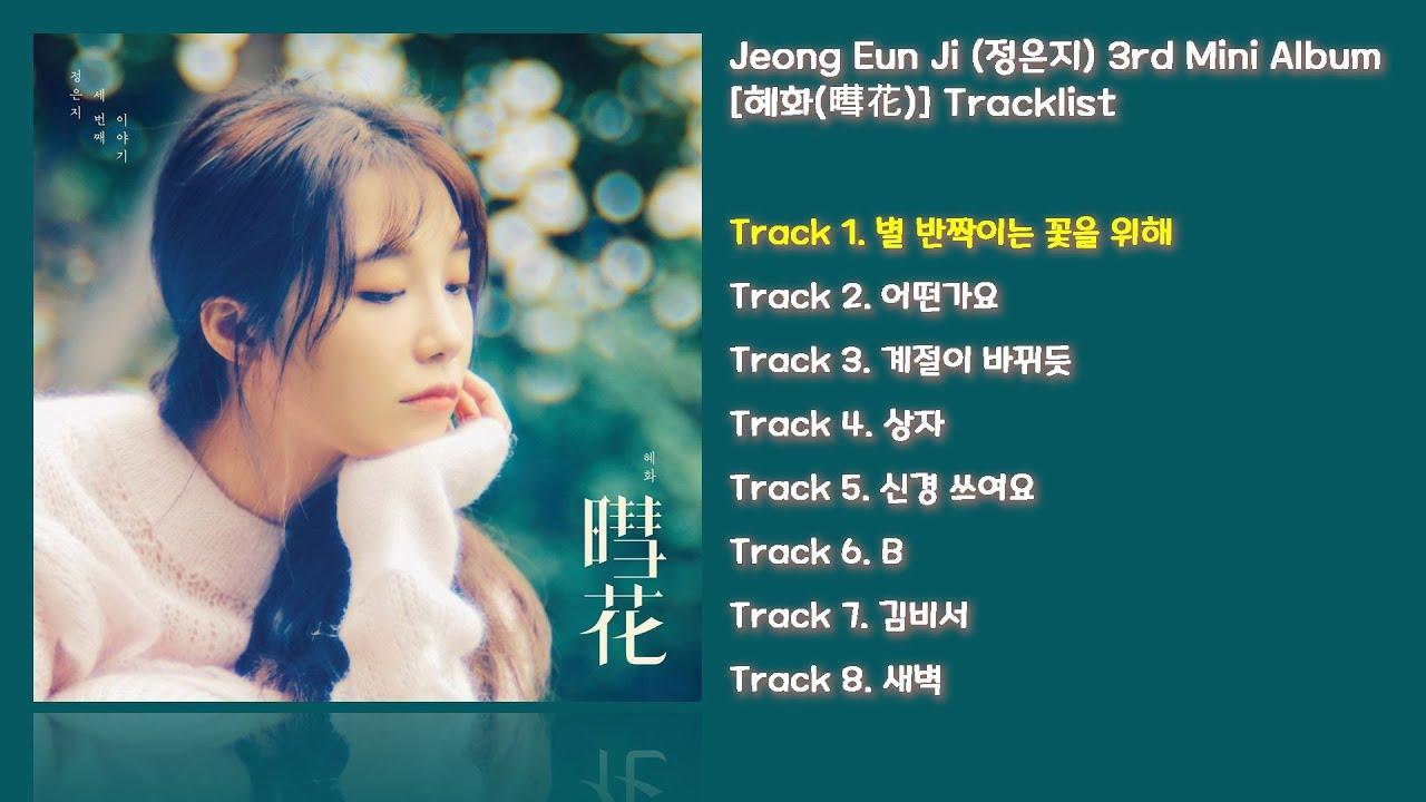Hogyan fogyott a jun ji hyun?. Missha Ye Hyeon Jin-Bon Eye Cream
