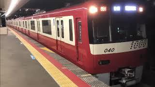 走行音/京急1000形(1033)/シーメンスGTO-VVVF