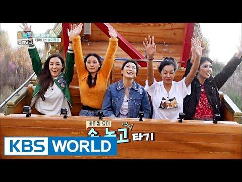 Sister's Slam Dunk | 언니들의 슬램덩크 – Ep.3 [ENG/2016.07.22]