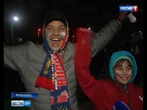 Манчестер Юнайтед - Ростов, счет матча 16 марта, видео