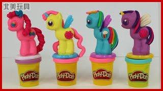 培樂多彩泥做彩虹小馬的兒童橡皮泥手工|北美玩具