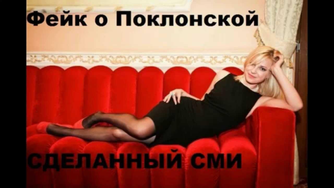 Порно архив крым мед