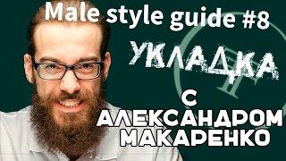 видео Гели для волос Эстель | Профессиональная косметика по доступным ценам - PrimeProf