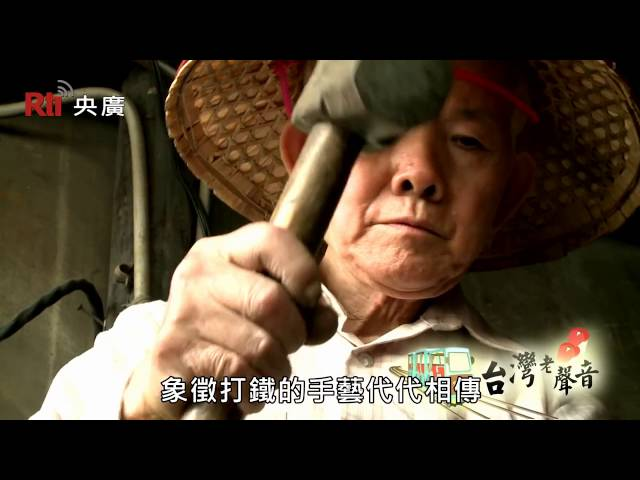 臺南鹽水蜂炮篇・聽見台灣#02《旅行&文化》