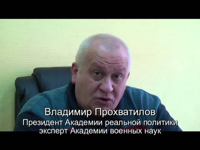 Кто принес грипп в Россию. По сути дела