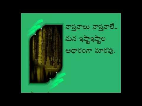 Good Quotes Telugu YouTube Classy Impression Quotation Images In Telugu
