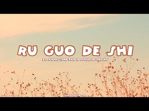 Ru Guo De Shi 如果的事 Lyrics TikTok