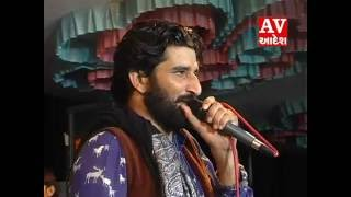 gaman santhal daru pidho re gujarati video song