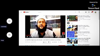 এনায়েত উল্লাহ আব্বাসি কি নাস্তিক হয়ে গেলো নাকি ?  Jahangir Alam