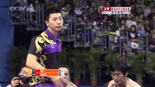 2010 Asian Games (ms-final) MA Long Vs W...