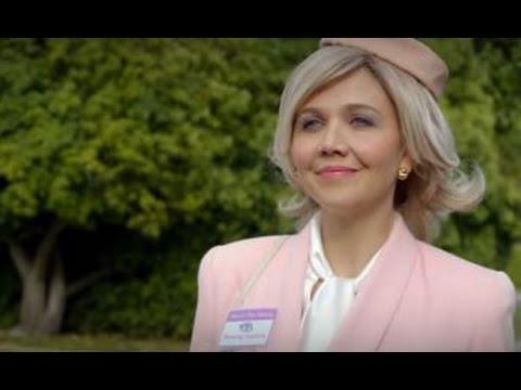 Maggie Gyllenhaal in 'Beauty Mark'  Jameson First Shot 2016