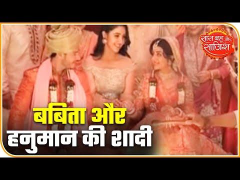 Babita and Hanuman Singh's wedding picture