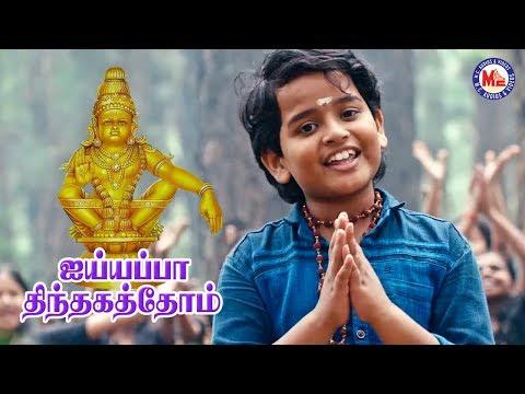 சபரிமலை ஸ்ரீ சாஸ்தாவின் அருமையான பக்தி பாடல் | Ayyappa Devotional Video Song Tamil | Ayyappa Song