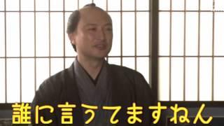 2015年11月28日放送 NHK 朝ドラ「あさが来た」感想をスライドショー(笑)...