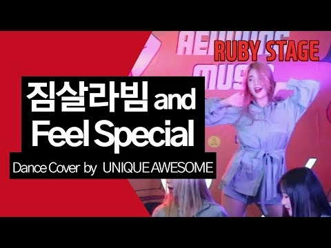 Zimzalabim(짐살라빔),Feel Special - Dance Cover By UNIQUE AWESOME [애경뮤직룸]