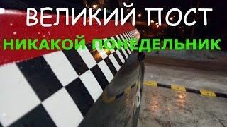 ТАКСИ Сколько зарабатывают ПОДРАБОТЧИКИ в такси? Таксист - подработчик / ТИХИЙ