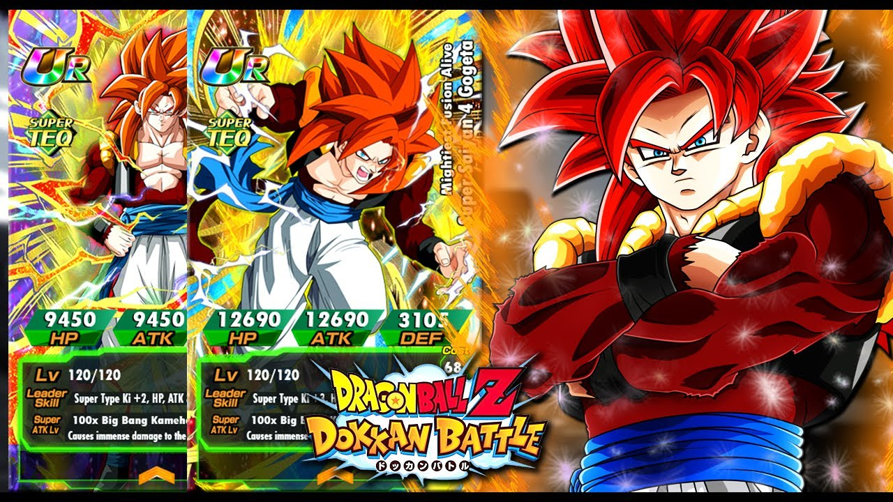 Ssj4 Gogeta Coming To Dokkan When Speculation On Being Teq Type