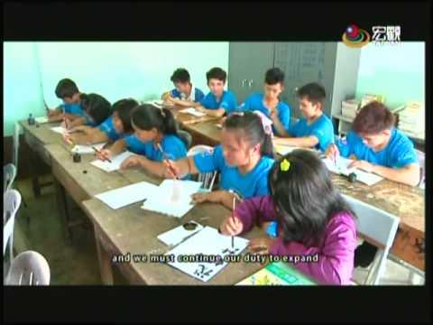 宏觀英語新聞Macroview TV《Inside Taiwan》English News 2013-07-27