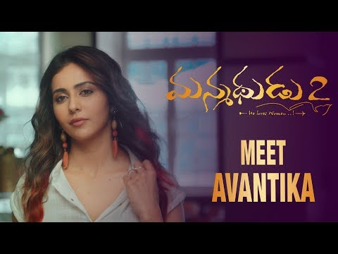Manmadhudhu 2 Telugu movie Meet Rakul Preet Singh as Avantika and Nagarjuna Akkineni