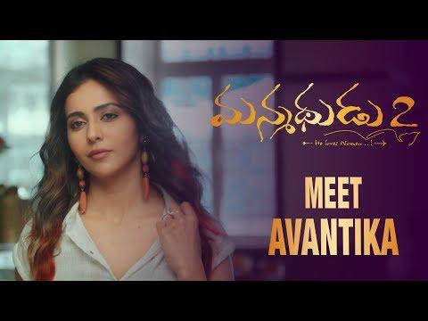 Meet Avantika | Nagarjuna Akkineni | Rakul Preet Singh