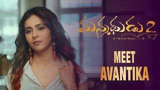 Manmadhudhu 2 Telugu movie Meet Rakul Preet Singh as Avantika and Nagarjuna Akkineni