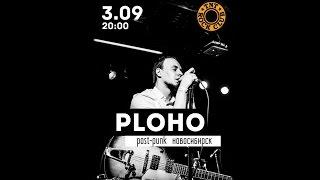 PLOHO - TNT Rock Club 03/09/2015 [CUT]