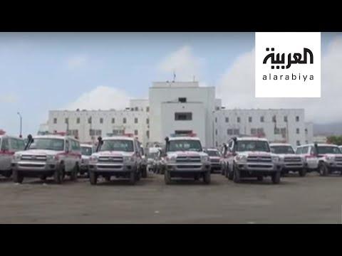 صور لاستيلاء  الحوثيين على سيارات منظمة الصحة العالمية  - نشر قبل 10 ساعة