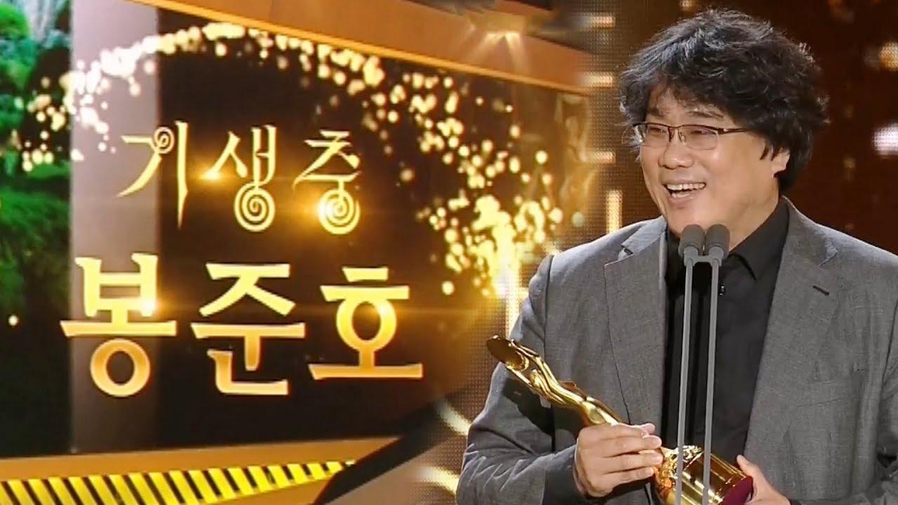 Kórejský datovania Zobraziť SBS