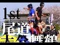 尾道高校 × 大分舞鶴 (前半) 高校選抜ラグビー2014-401