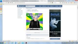 Подробный обзор BossLike Накрутка Вконтакте лучший Заработок в интернете