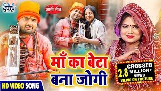 2018 Suparhit निरगुन ||स्वारथ के दुनिया ||Swarath ke duniya ||Santosh yadav madhur||Sm music
