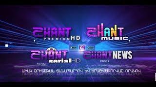 Shant Premium Apps-Exclusive