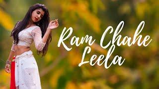 Ram Chahe Leela | Goliyon Ki Rasleela Ram-leela | Priyanka Chopra | Alira Nathoo Choreography