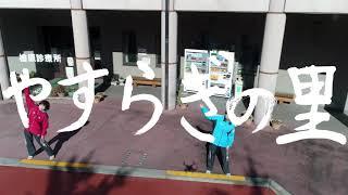 大自然でラジオ体操 檜原村in東京都