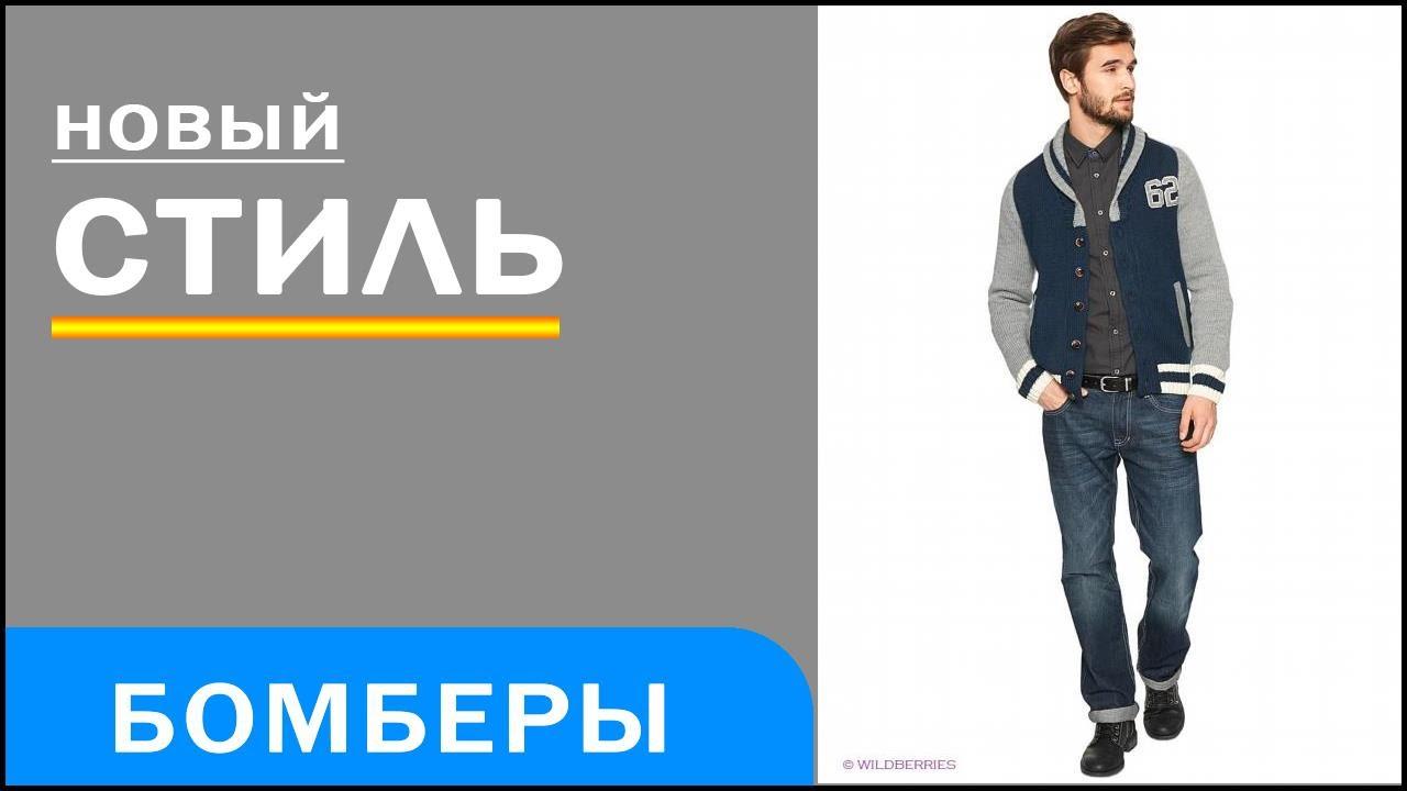 3D ОДЕЖДА. Интернет магазин 3d одежды. Купить 3d футболку .