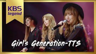 HIT  --Girls Generation-TTS -  Cater 2 U20141003